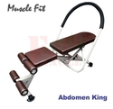 Adomen King Machine