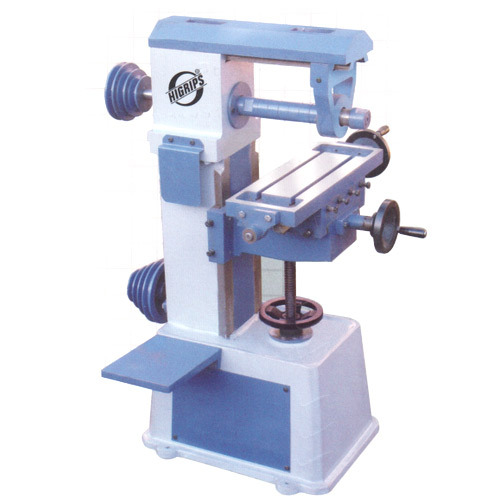 Horizontal Milling Machine >> Higrips Cast Iron Horizontal Milling Machine Model Number 00 Rs