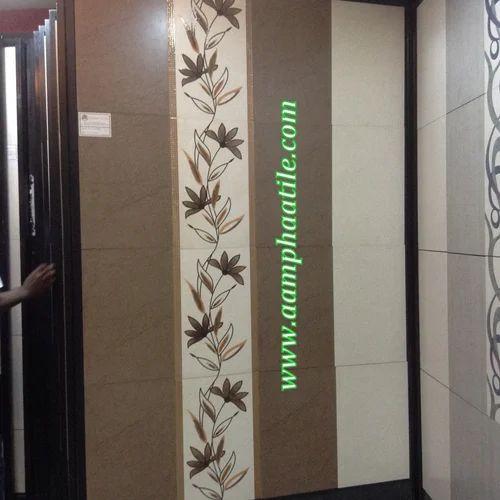Bathroom Tiles Models bathroom tiles design - bathroom tile concepts wholesale supplier