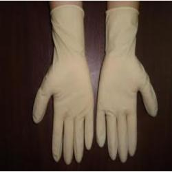 Powder Free Long Cuff Gloves