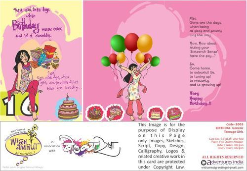 English Birth Day Cards