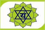 Hrudai (Heart) Chakra Meditation