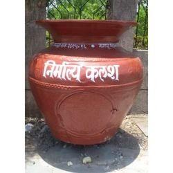 FRP Nirmalya Kalash