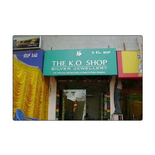 Guru Shop shop sign board view specifications details of sign boards by