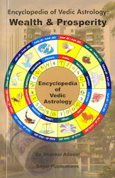 Encyclopedia of Vedic Astrology Wealth & Prosperity