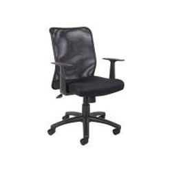 Attrayant Working Chair