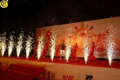Cold Pyros Firecrackers Cold Pyro Anar Manufacturer From