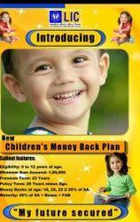 New Children Money Back