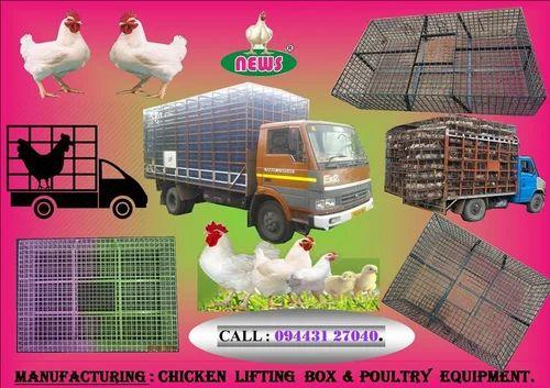 Chicken Crates (steel)