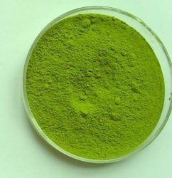 Spray Dried Coriander Powder