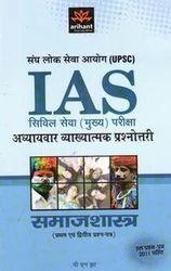 IAS and PCS Coaching