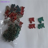 Plastic Shubhlabh Pair 3 Cm