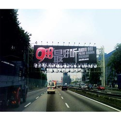 Highway Outdoor Advertising Printing Services