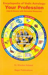 Encyclopedia of Vedic Astrology Your Profession