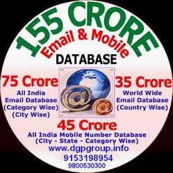 Marketing Database 5 DVD Pack