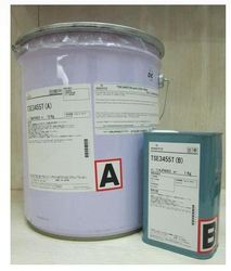 Silicone Rubber Supplier