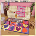 Kids Cotton Carpet