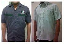 Formal Uniforms