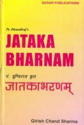 Jataka Bharnam