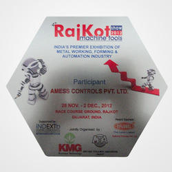 Rajkot Machine Tools Show 2012, Rajkot