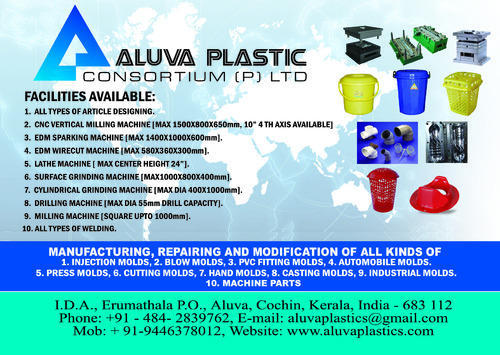 All Types Of Plastic Molds - View Specifications & Details of Pipe