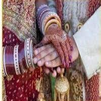 Matrimonial Advertising Services