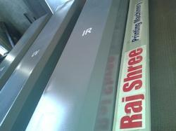 Rajshree Printing Machinery Manufacturer Of Uv Curing