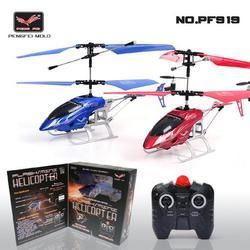 Remote Radio Control Helicopter Chopper Brand New