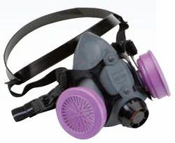 Honeywell Half Face Respirator