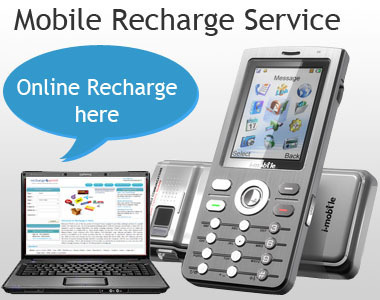 Mobile Recharge in Bhavnagar by Sure Solutions | ID: 6462104591