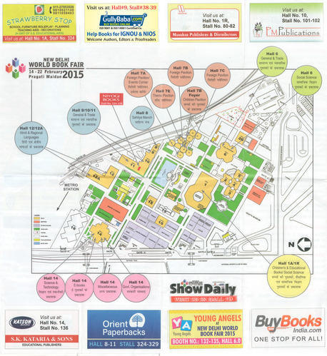 Latest news coverage of gullybaba publishing house private limited national book trust nbt official map promotes gullybaba at new delhi world book fair 2015 gumiabroncs Gallery