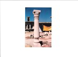 Pillar NA 4