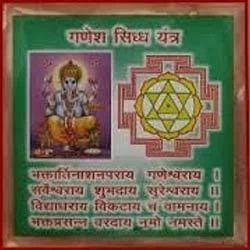 Ganesh Siddhi Yantra