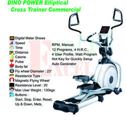 Excel Elliptical Cross Trainer - Commercial