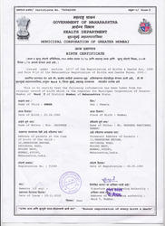 non availability of birth certificate andhra pradesh pdf