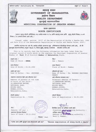 Certificate apostille in navranga pura ahmedabad id 4457689888 certificate apostille yelopaper Image collections