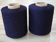 Indigo Knitting Yarn