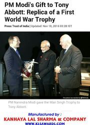 Trophy to Modi