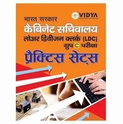 Govt. Of India Cabinet Secretariat LDC Book