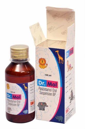Pharmaceutical Oral Liquids - DEVAZY (Azithromycin for oral