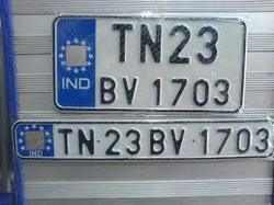 Car Number Plate In Coimbatore Tamil Nadu Car