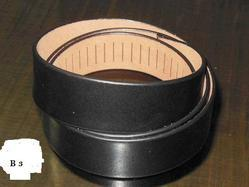 Leather Belt for Gents