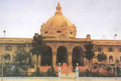 Vidhan Sabha Parking, Lucknow