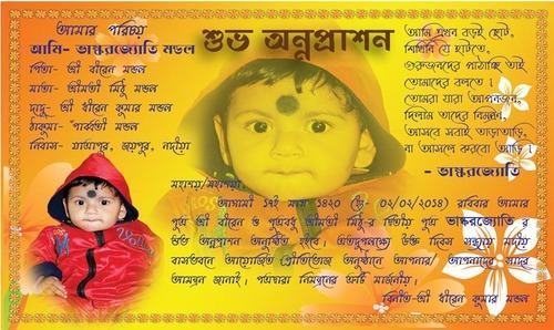 Annaprashan Card Writing In Bengali Best Custom Invitation