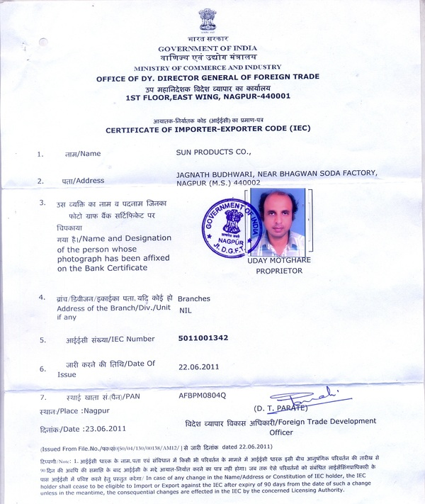 Sun product co manufacturer from jagnath budhwari india profile certificate of importer exporter codeiec yelopaper Images