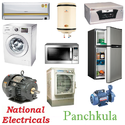 Home Appliance Repair & Services
