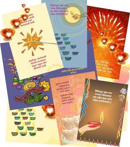 Greeting Cards Diwali Cards Service Provider From Pune