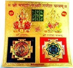 Shree Sampoorna Laxmi Ganesh Yantra