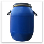 45 Ltr Open Top Drum