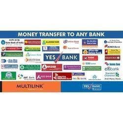 Money Transfer Services In Cuttack By Speskey E Wallet Id 9023727891 Office Network Wiring